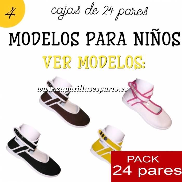 Imagen Modelos para Niños Manoletinas NIÑO-NIÑA BEIGE atadas al tobillo Caja de 24 pares (Últimas Unidades)